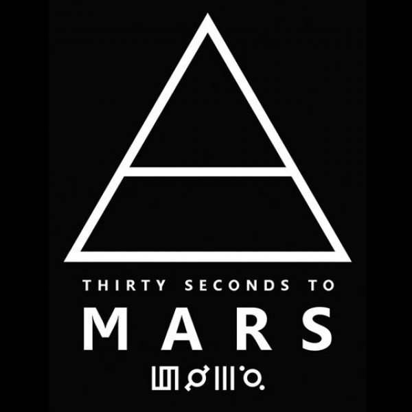 Images Of To Mars Seconds Symbol 30 Spacehero